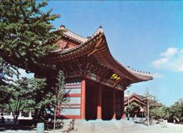 Corée Du Sud Seoul Jungwa-mun Entrance Gate To The DEOGSU PALACE  TBE - Korea (Zuid)