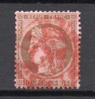 - FRANCE N° 54e Oblitéré CAD ROUGE DES IMPRIMÉS - 10 C. Brun Foncé S. Rose Type Cérès 1875 - FOND LIGNÉ - Cote 30 EUR - - 1871-1875 Cérès