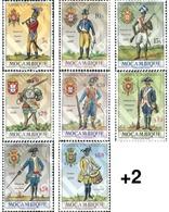Ref. 345676 * MNH * - MOZAMBIQUE. 1965. MILITARY UNIFORMS . UNIFORMES MILITARES - Mosambik