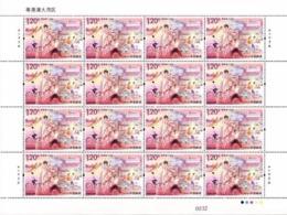 China 2019-21 Guangdong-HK-Macau Greater Bay Area Stamp Full Sheet - 1949 - ... Repubblica Popolare