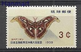Riukiu 1959 Mi 71 MNH ( ZS9 RKI71 ) - Papillons