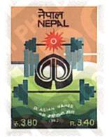 Ref. 71316 * MNH * - NEPAL. 1982. 9th ASIAN GAMES IN NEW DELHI . 9 JUEGOS ASIATICOS EN NUEVA DELHI - Weightlifting