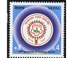 Ref. 347296 * MNH * - NEPAL. 1986. SISTEMA PANCHAYAT - Nepal