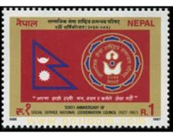 Ref. 347301 * MNH * - NEPAL. 1987. ANNIVERSARY . ANIVERSARIO - Nepal
