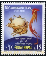 Ref. 347329 * MNH * - NEPAL. 1998. UPU . UPU - Nepal