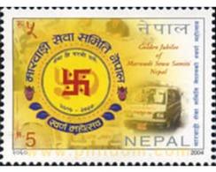 Ref. 347331 * MNH * - NEPAL. 2004. AMBULANCIA - Nepal