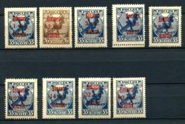 Russia 1924 Portomarken Mi 1-9 MNH** - Nuevos