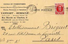 B18 Belgique Lettre De Yannart - Remacle Du 29-05-1931 Avec Flamme, Cachet Poste. Postée à Bruxelles En Belgique - Flammes