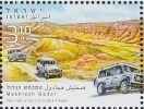 2014 ISRAËL Israel MAKHTESH GADOL ** MNH Voiture Véhicule Camion Car Vehicle Truck Auto Fahrzeug LKW Coche Vehícu [bz01] - Coches