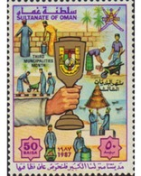 Ref. 15435 * MNH * - OMAN. 1987. 3 MONTHS FOR THE MUNICIPALITIES . 3 MES DE ACCION PARA LOS MUNICIPIOS - Oman