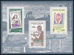 POLYNESIE 2008 - Yv. BF 34 (858 à 860) **   Faciale= 2,56 EUR - Ann. 1ère émission De Timbres (3 Val.)  ..Réf.POL24278 - Blocs-feuillets