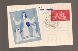 XXV  AKTION AUSFERKAUF  UAR EGYPTE    INTERESSANT - Enfance & Jeunesse