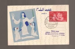 XXV  AKTION AUSFERKAUF  UAR EGYPTE    INTERESSANT - Dolls