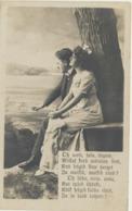 76-858 Estonia Couples - Estland