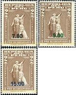 Ref. 351266 * MNH * - PERU. 1979. SOBRECARGADO - Perù