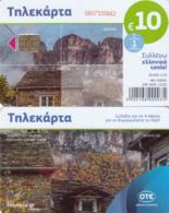 GREECE - Papigo (Puzzle 4/4, 10€), Tirage 40.000, 02/19, Used - Griekenland