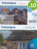 GREECE - Papigo (Puzzle 3/4, 10€), Tirage 40.000, 01/19, Used - Griekenland