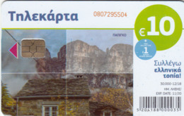 GREECE - Papigo (Puzzle 2/4, 10€), Tirage 50.000, 12/18, Used - Griekenland