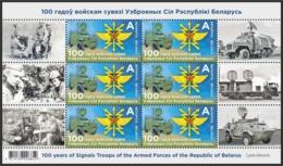 Belarus 2019 - 100 Years Of Signal Troops Of Armed Forces, MNH. Military Vehicle Militärfahrzeug Bielorussia/Wit-Rusland - Transports