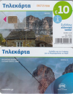 GREECE - Papigo (Puzzle 1/4, 10€), Tirage 30.000, 11/18, Used - Griekenland