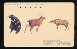 JAPAN  Telefonkarte - Tiere -110-136153 -  Siehe Scan - Telefonkarten