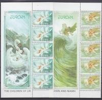 Europa Cept 1997 Ireland 2v 5x Part Of Sheetlet + Margin (44930) - Europa-CEPT
