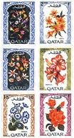 Ref. 95751 * MNH * - QATAR. 1970. FLOWERS OF QATAR . FLORES DE QATAR - Qatar