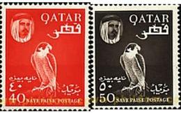 Ref. 579537 * MNH * - QATAR. 1961. DIFFERENT CONTENTS . MOTIVOS VARIOS - Qatar