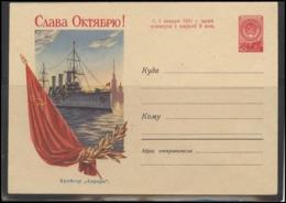 RUSSIA USSR Stamped Stationery Ganzsache 1295 1960.08.16 1917 October Revolt Celebration Ship Aurora - 1960-69