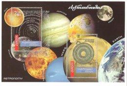 """GEORGIA -EUROPE 2009 (2010) – TEMA : """"ASTRONOMIA"""".-  SOUVENIR SHEET  PERFORATED - Europa-CEPT"""