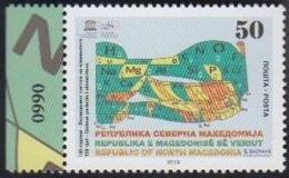 REPUBLIC OF NORTH MACEDONIA, 2019, STAMPS, # 893 - 150 YEARS PERIODIC SYSTEM OF ELEMENTS ** - Mazedonien