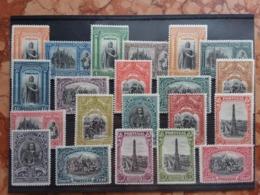 PORTOGALLO - 3° Centenario Indipendenza Nn. 383/403 Nuovi * + Spedizione Raccomandata - 1910-... Republiek
