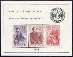 BELGIUM  Michel  BLOCK  26  ** MNH - Blocks & Sheetlets 1924-1960