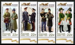 Russia 2019 Rusia / Uniforms Courier Service MNH Mensajeros Uniformes / Cu14333  4-20 - Profesiones