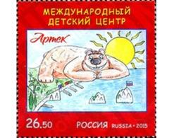 Ref. 347083 * MNH * - RUSSIA. 2015. COMICS . COMICS - Comics