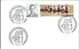 MATASELLOS 2016 SAN FERNANDO DE HENARES - 1931-Hoy: 2ª República - ... Juan Carlos I