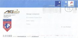 Portugal 2006 Cascais Private Company Printed Postage Paid Express Azul Stationary Cover - Entiers Postaux