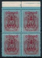** 1945 Kisegítő Portó 1P/40f ívszéli 4-es Tömb Fordított Felülnyomással (144.000) Certificate: Glatz - Sellos