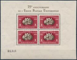 ** 1950 UPU Blokk (140.000) - Sellos
