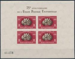 ** 1950 Vágott UPU Blokk, Luxus Minőség (140.000) - Sellos