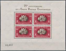 ** 1950 UPU Blokk, Jó Minőség (140.000) - Sellos