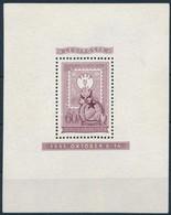 (*) 1951 Lila Blokk Fogazott, Gumi Nélküli, Szép állapotban (**375.000) (without Gum) - Sellos