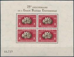 * 1950 UPU Fogazott Blokk Számvízjellel A Felső Blokkszélben (**210.000) Rendkívül Ritka!! - Sellos