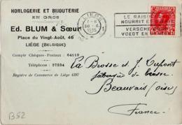 B52 Belgique Lettre De Blum & Sœur Du 28-10-1935 Avec Flamme, Cachet Poste. Postée à Liege En Belgique Et Destinée à La - Flammes