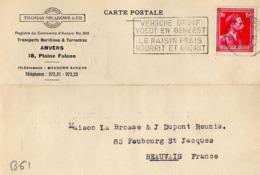 B61 Belgique Lettre De Thomas Meadows & Co Du 21-11-1939 Avec Flamme, Cachet Poste. Postée à Anvers En Belgique - Flammes