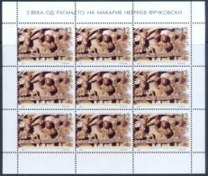 MK 2006-384 M.N.FRCKOVSKI, MAKEDONIA, MS, MNH - Mazedonien