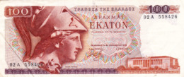 "GREECE 100 DRACHMAI 1978 VF P-200a ""free Shipping Via Regoular Air Mail.(buyer Risk)"" - Grecia"