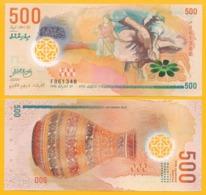 Maldives 500 Rufiyaa P-30 2015 UNC Polymer Banknote - Maldiven