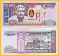 Mongolia 5000 Tögrög P-68 2018 UNC Banknote - Mongolia