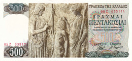 """GREECE 500 DRACHMAI 1968 EXF P-197a """"free Shipping Via Registered Air Mail"""" - Griechenland"""